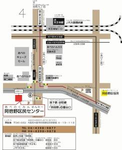 s-access