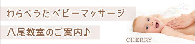 warabeuta_head_banner_yao